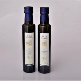 オリーブオイル イタリア産 有機 JAS エキストラヴァージンオリーブオイル 250ml×2本セット ノンフィルター 油 オリーブ オイル 常温