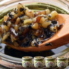 ブラックオリーブたっぷり!「具だくさんのオリーブオイル」 80g×4個セット オリーブオイル パン パスタ 【常温同梱可能】