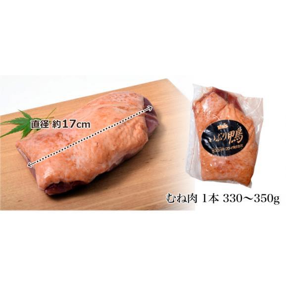かも 鴨 カモ フランス産 バルバリー種 いぶり鴨 330~350g 冷凍同梱可能02
