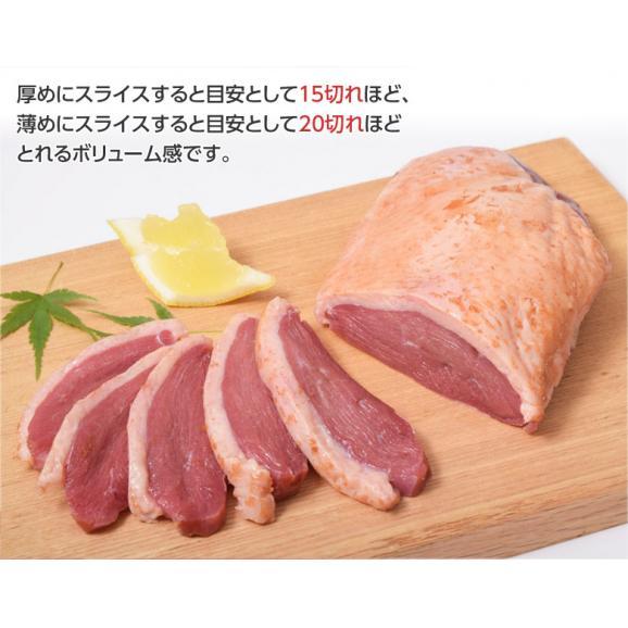 かも 鴨 カモ フランス産 バルバリー種 いぶり鴨 330~350g 冷凍同梱可能03