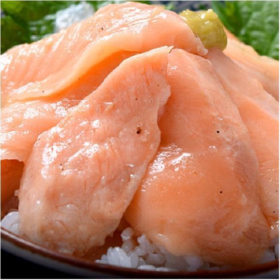 サーモン 鮭 さけ 送料無料 訳あり 炙り サーモンハラスたたき 生食用 200g×5袋 大盛1キロ 冷凍01