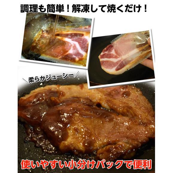 国内加工『豚ロース味噌漬け』100g×5パック 豚肉 ブタ ぶた 肉 冷凍 焼くだけ 夕飯 おかず 丼 お弁当 炒め物 冷凍同梱可能05