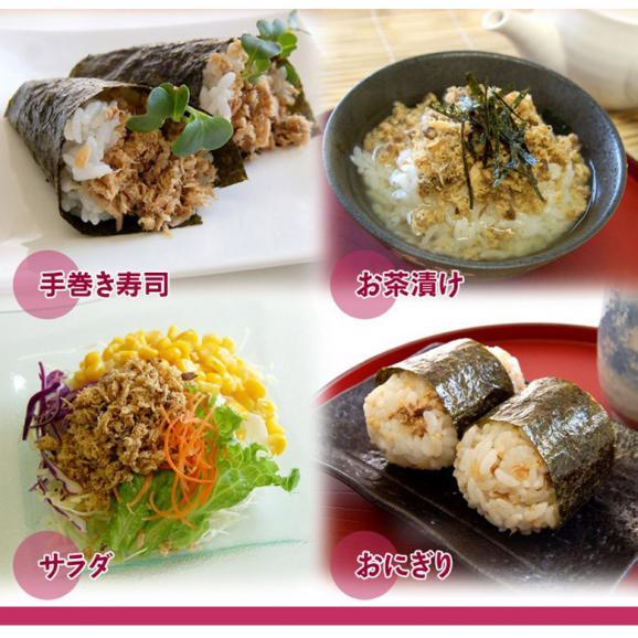 鯖 サバ さば ご飯のお供 伯方の塩使用 焼き塩さばほぐし 120g×3本 常温05