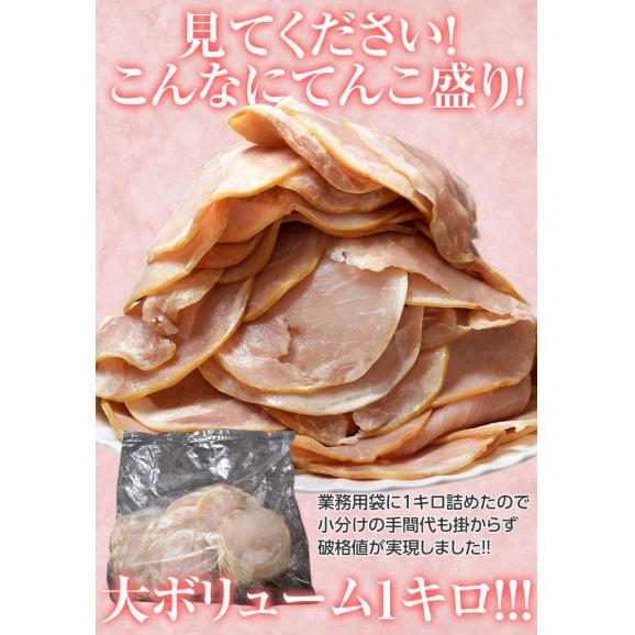 ハム 切り落とし 訳あり「無塩せきハム切り落とし」大ボリューム1kg 訳有り おつまみ サラダ 豚 豚肉 ご飯のお供 オードブル 冷凍 送料無料 冷凍同梱可能02