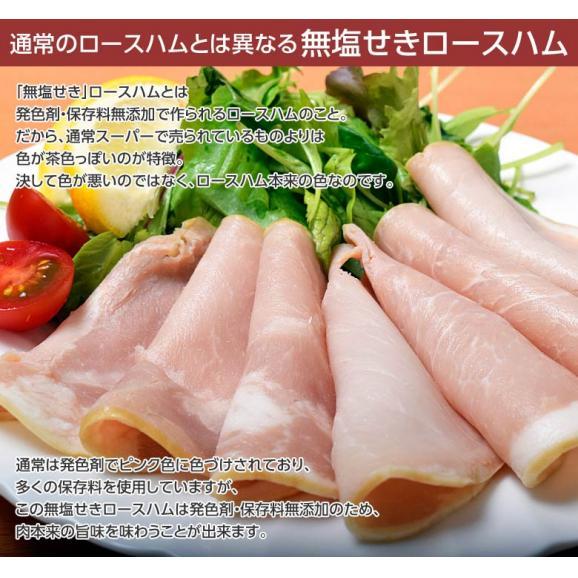 ハム 切り落とし 訳あり「無塩せきハム切り落とし」大ボリューム1kg 訳有り おつまみ サラダ 豚 豚肉 ご飯のお供 オードブル 冷凍 送料無料 冷凍同梱可能05