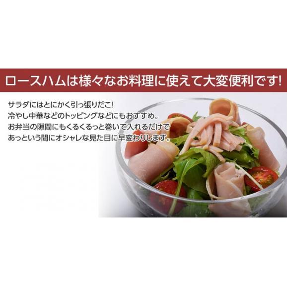 ハム 切り落とし 訳あり「無塩せきハム切り落とし」大ボリューム1kg 訳有り おつまみ サラダ 豚 豚肉 ご飯のお供 オードブル 冷凍 送料無料 冷凍同梱可能06