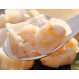 海老餃子 合計1.8kg 100個 18g×50個×2袋 冷凍 送料無料