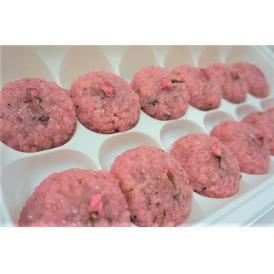 訳あり 北海道産 桜花おはぎ つぶあん 1個80g×12個 あんこ 和菓子 手土産 おやつ 送料無料 冷凍 同梱可能