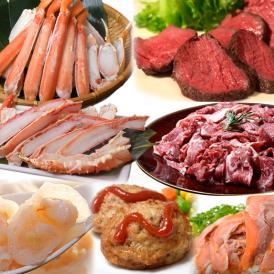 年末福袋2019 豪華! タラバガニ・ズワイガニ・黒毛和牛・ローストビーフ だけで1.1kg以上 全7品 蟹 かに 肉 牛肉 合計2.7kg以上 送料無料