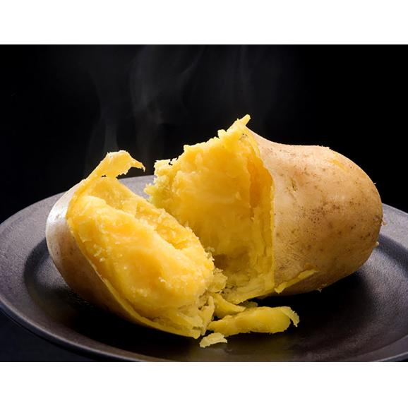 じゃがいも ジャガイモ 芋 北海道産 インカのめざめ SSサイズ 約1キロ 常温01