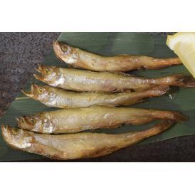 シシャモ 柳葉魚 北海道産 若ししゃも 200g ×2P ※冷凍