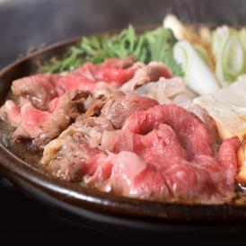 肉 牛 牛肉 岩手県産 短角和牛 肩ロース 500g 短角 すきやき 送料無料