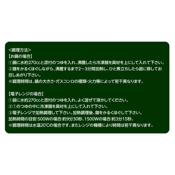 業務用 えび天鍋焼きうどん 10食 電子レンジ ウドン 海老 海老天 天ぷら 夜食 朝食 送料無料 冷凍04