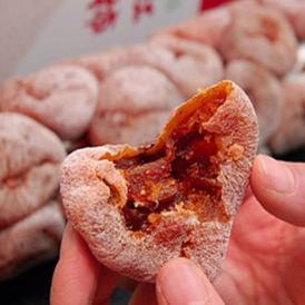紅柿 干し柿 山形県産 紅ほし柿 2Lサイズ 32粒 約1.1kg 送料無料