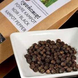 カンポットペッパー 黒粒胡椒 50g カンボジア産 ※常温 送料無料 ネコポス