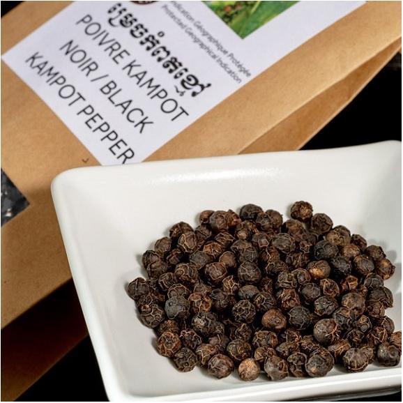 カンポットペッパー 黒粒胡椒 50g カンボジア産 ※常温 送料無料 ネコポス01