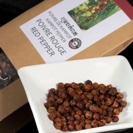 カンポットペッパー 赤粒胡椒 50g カンボジア産 ※常温 送料無料 ネコポス
