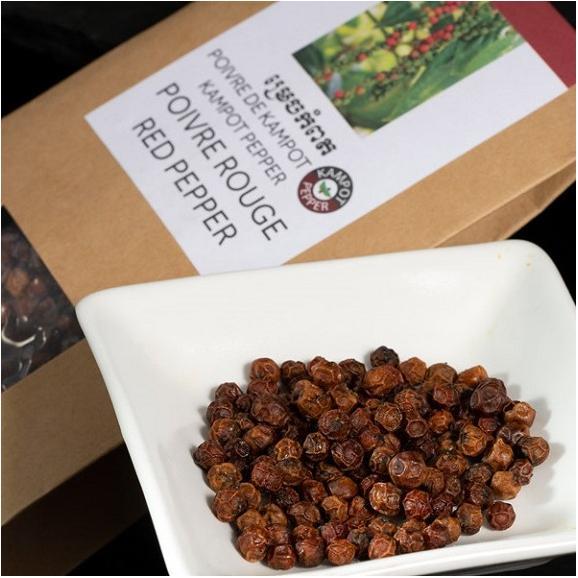 カンポットペッパー 赤粒胡椒 50g カンボジア産 ※常温 送料無料 ネコポス01