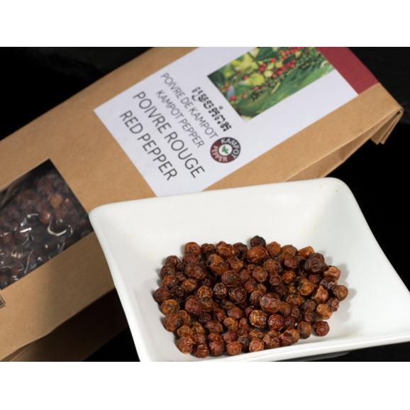カンポットペッパー 赤粒胡椒 50g カンボジア産 ※常温 送料無料 ネコポス02