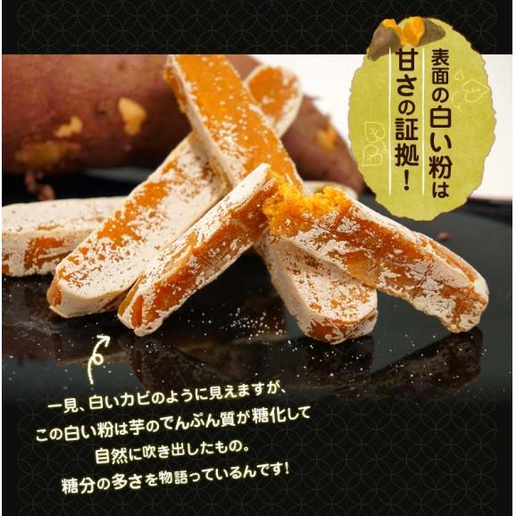 安納芋 干し芋 芋 ドライフルーツ 焼き芋の干し芋 種子島産 100g×10袋 まとめ買いお得セット 送料無料04