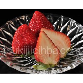 いちご イチゴ 苺 徳島県佐那河内 さくらももいちご Mサイズ 約220g×8パック 冷蔵 送料無料
