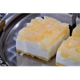 スイーツ ケーキ 白桃&ライチムース 600g デザート おやつ 冷凍食品 送料無料