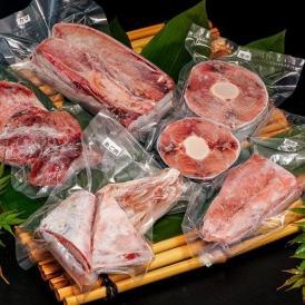 大バチマグロ希少部位セット 合計1.8kg(脳天、ほほ肉、あご肉、尾肉、カマ)※冷凍 送料無料