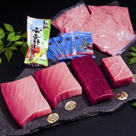 【一船買い】寿司屋が選ぶ本マグロ・特別セット