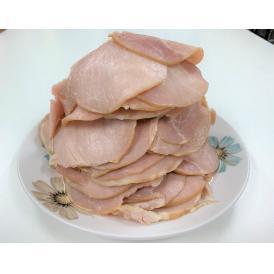 ハム はむ 無塩せき ハム切り落とし 500g×2P 計1kg 冷凍同梱可能 冷凍 送料無料