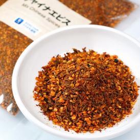 肉バルN9Y チャイナエピス 100g×3パック 計300g 常温