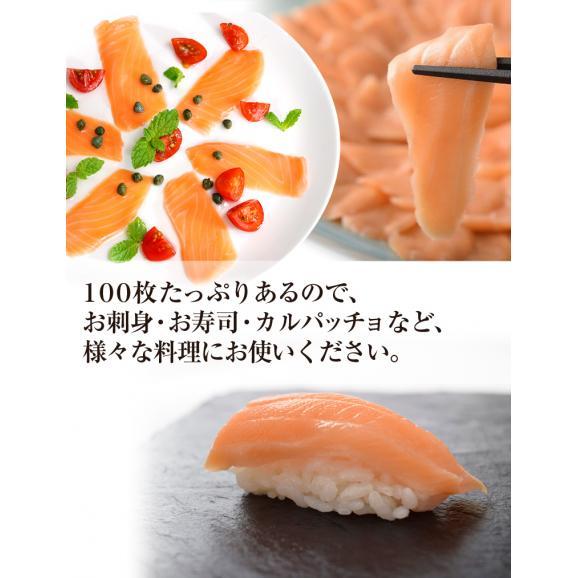【賞味期限間近】サーモン さーもん サケ さけ 鮭 チリ産 アトランティックサーモンスライス 20枚×5P 計100枚 700g 冷凍 送料無料06
