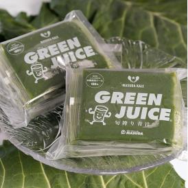 静岡県磐田で種子から育てた有機ケール100%使用!