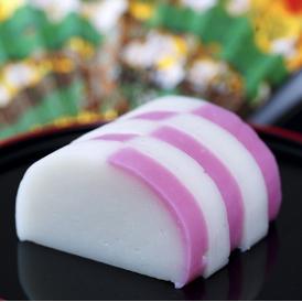 訳あり かまぼこ カマボコ 蒲鉾 紅白御蒲鉾 夕月 規格外品 230g×10本 冷凍 送料無料