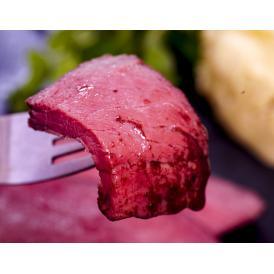 黒毛和牛 ローストビーフ A5ランク限定 ブロック 200~250g 1個 冷凍 送料無料