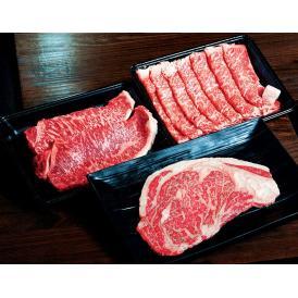 詰め合わせ 肉 黒毛和牛サーロイン・ロース3種セット 計1kg すき焼き用ロース400g 焼肉用リブロース200g サーロインステーキ400g 黒毛和牛 和牛 ステーキ 冷凍 送料無料