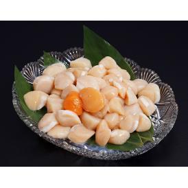 天然 刺身用 赤玉ホタテ貝柱 北海道産 サイズ無選別 約1kg 冷凍