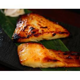 養殖真鯛 西京漬け 計6切れ 600g 3切×2P 1切あたり約100g 冷凍同梱可 冷凍