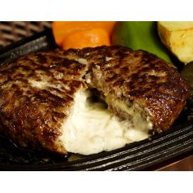 肉 にく ニク チーズを閉じ込めた ハンバーグ 150g×8P 2袋 計2.4kg 冷凍 送料無料