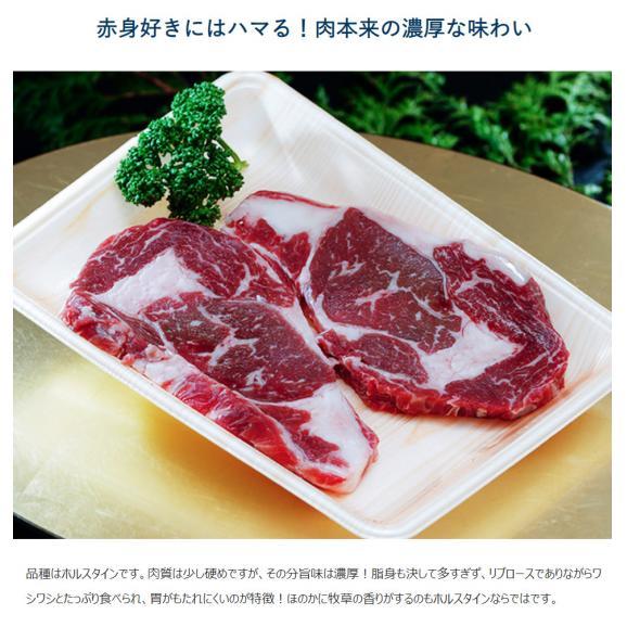 【フードロス削減】国産牛リブロースステーキ 2枚 計400g ※冷凍 送料無料04