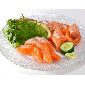 チリ産 銀鮭はらみ 200g前後×5P 計約1kg 冷凍 送料無料