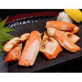 『紅鮭ハラス』 アメリカ産 1kg ※冷凍 送料無料