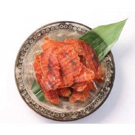 【北海道産】鮭とば