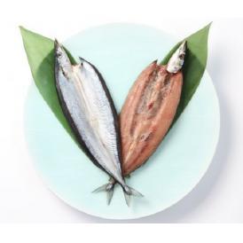 【北海道産】灰干し秋刀魚開き(さんま) 1枚