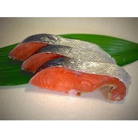 北海道産天然時鮭(10切)当店売れ筋ランキングNO.1