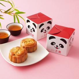 東天紅 パンダ月餅2個入りBOX