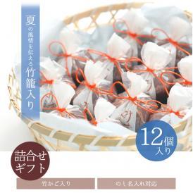 京都 鶴屋光信 母の日 ギフト 和菓子 水ようかん 12個 竹籠入