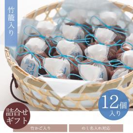 京都 鶴屋光信  御中元 お中元 ギフト  和菓子 塩水ようかん 12個 竹籠入