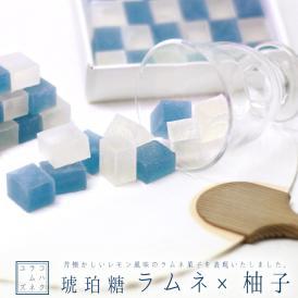 京都 鶴屋光信 母の日 ギフト 和菓子 ラムネ×柚子 30個入り 琥珀糖