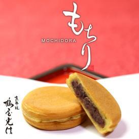 京都 鶴屋光信 母の日 ギフト 和菓子 もちドラ『もちり』6個 化粧箱入り