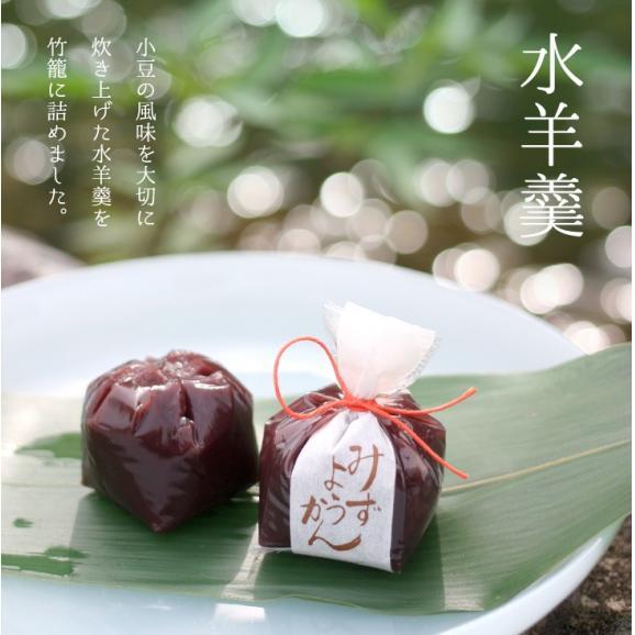 京都 鶴屋光信 お歳暮 御歳暮 ギフト  和菓子 木箱詰合せ 恋桜5個・水羊羹5個 03